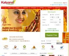 Kalyanavaibogam